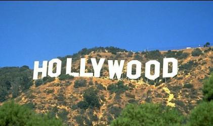 Осъдиха финансов съветник на холивудски звезди