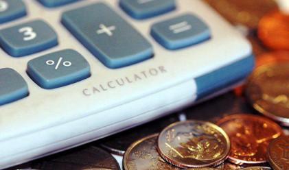 Затягат контрола по събирането на местните данъци и такси