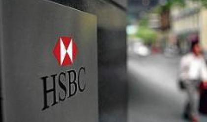 HSBC напуска Лондон и се мести в Хонконг