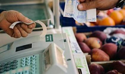Как се образуват цените в България
