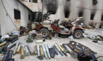 Силите на Кадафи атакуват стратегическо петролно пристанище