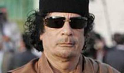 Кадафи готов да се оттегли при известни условия