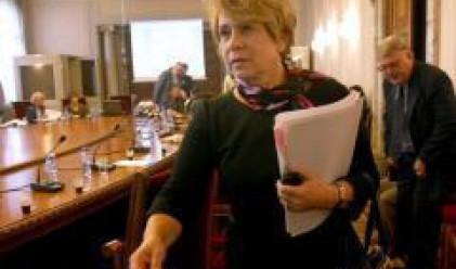 Започва делото срещу Масларова