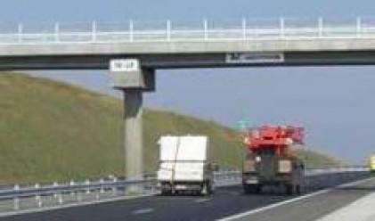 САС: Мостстрой е с влошени количествени показатели*