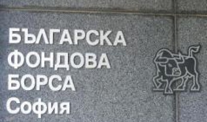 Повечето български индекси скочиха във вторник
