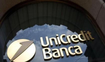 ЕС налага санкции на Либийски фонд, инвеститор в Unicredit