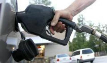 Бензинът у нас един от най-евтините в ЕС