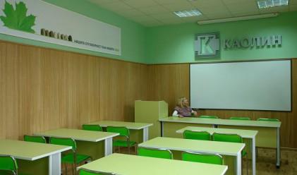 Каолин ще си има зала в Минно-геоложкия университет