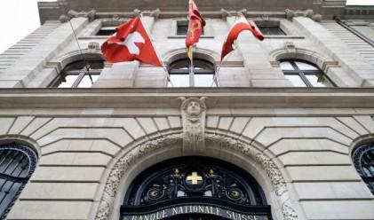 Натискът за вдигане на лихвите в Швейцария се засилва