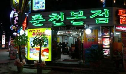 В Сеул въведоха ограничения за ползване на електроенергия