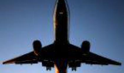 Китай създаде първия си пътнически самолет