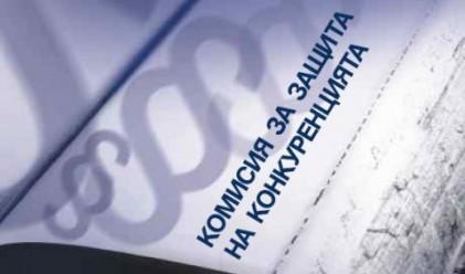 КЗК предлага амнистия срещу признание за картел