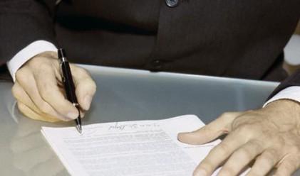 Банките ще търсят първо застрахователя на починал длъжник