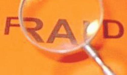 НАП предупреждава клиентите си за нов опит за измама
