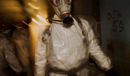 """Взрив в японската АЕЦ """"Фукушима-1"""