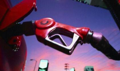 Протест срещу високите цени на горивата днес