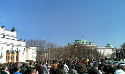 Хиляди протестираха срещу цените на горивата (снимки)