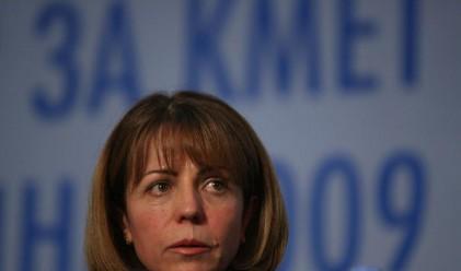 Отлагат високите данъци в София