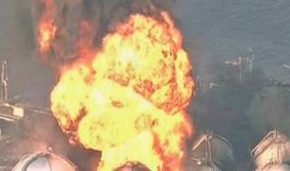 Хеликоптер падна върху завод в САЩ