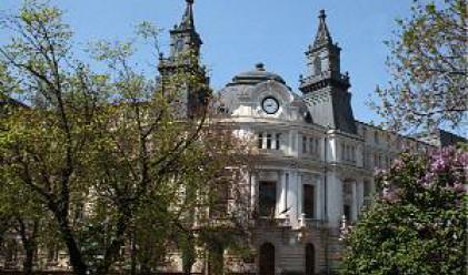 Столична община и МЗХ си разменят сградите