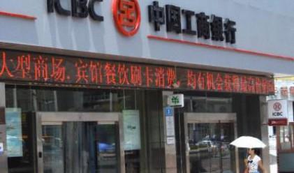 Пет от най-големите банки в света са в БРИК