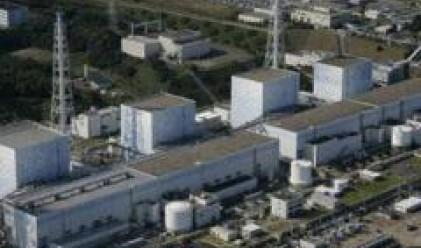 Пожар в още един реактор на Фукушима 1