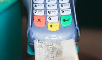 Наясно ли сме с възможностите на пластмасовите си пари