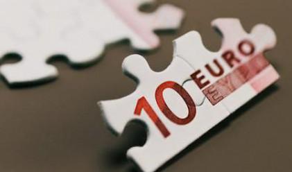 Ръст на еврото в началото на седмицата