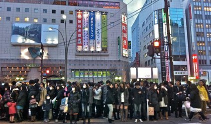 Трус от 6 по Рихтер в Япония днес