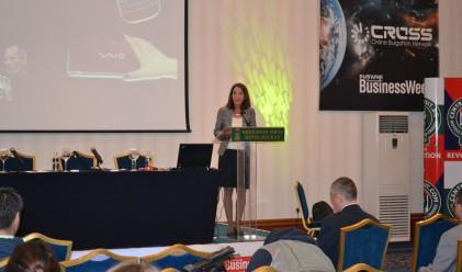 Международна туристическа конференция в София