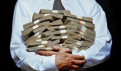 Проблемите на богатите