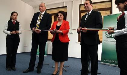 БОРИКА - БАНКСЕРВИЗ откри официално новата си супер сграда