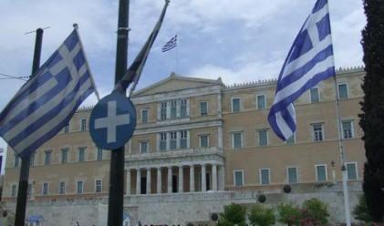 Доброволно пенсиониране за 75 хил. служители в Гърция