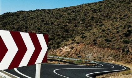 Правителството отпуска 50 млн. лв. за пътища