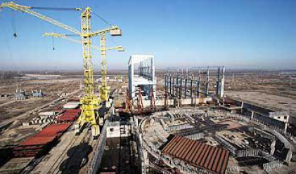 Китай замрази временно ядрените си проекти
