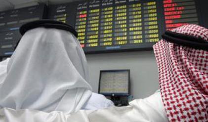 Борсата в Бахрейн затвори за неопределено време