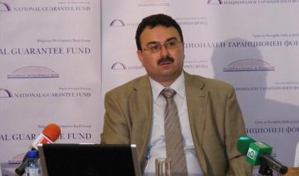 НГФ увеличи двойно капацитета за гаранции
