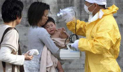 ЕК: Във Фукушима е започнало разтапяне на реакторите