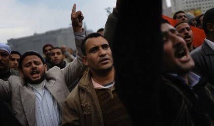Moody's понижи рейтинга и на Египет