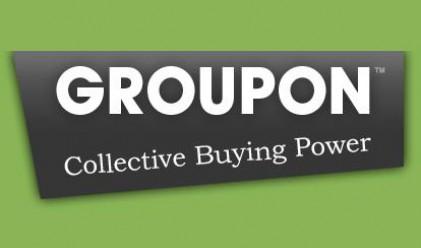 Groupon с IPO и оценка от 25 млрд. долара?