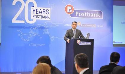 Юробанк И Еф Джи: ЕЦБ ще вдигне лихвите преди ФЕД