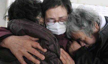 Броят на загиналите и изчезналите в Япония достигна 15 000