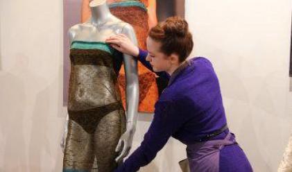 Рокля на Кейт Мидълтън продадена за 90 000 евро