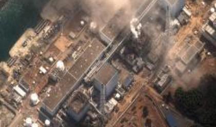 Япония повиши нивото на ядрена заплаха