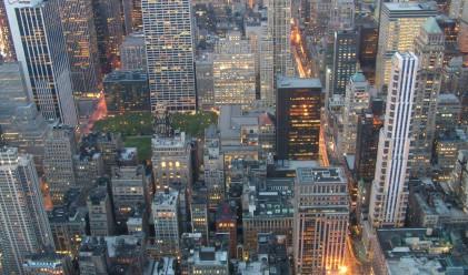 Кой е най-важният за икономиката град в САЩ