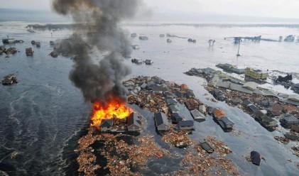 Япония отделя 120 млрд. долара за възстановяване след труса