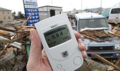 Откриха повишена радиация в храни в Япония