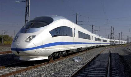 Влаковете ще летят с 200 км/час, но през 2021 г.