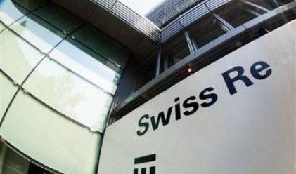 Swiss Re губи 1.2 млрд. долара заради бедствието в Япония
