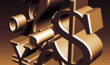 Волатилността на валутните пазари се засилва